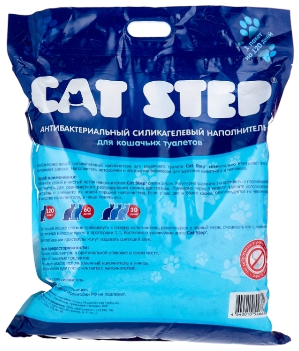 Cat Step силикагелевый, 15.2 л - с защитой от запаха, гипоаллергенный