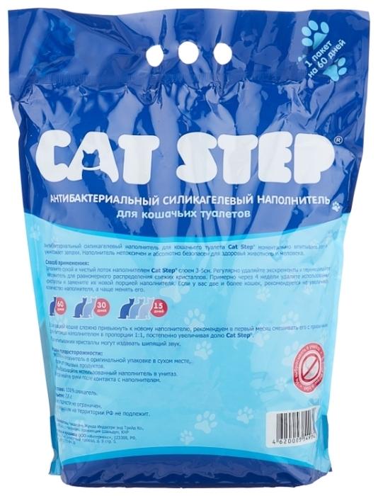 Cat Step силикагелевый, 7.6 л - с защитой от запаха, антибактериальный, гипоаллергенный