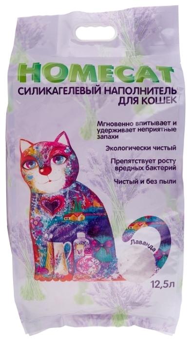 Homecat силикагелевый Лаванда, 12.5 л - силикагелевый