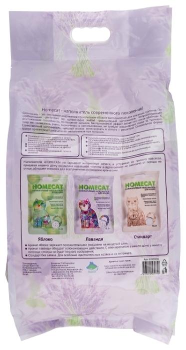 Homecat силикагелевый Лаванда, 12.5 л - с защитой от запаха, антибактериальный, гипоаллергенный, ароматизированный