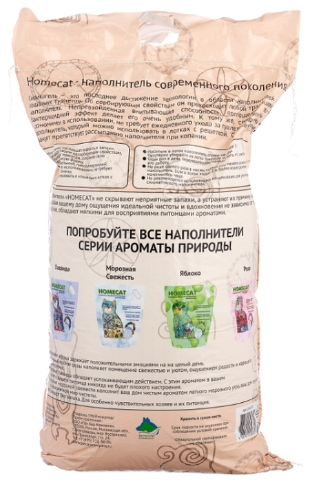 Homecat силикагелевый Стандарт, 30 л - с защитой от запаха, антибактериальный, гипоаллергенный