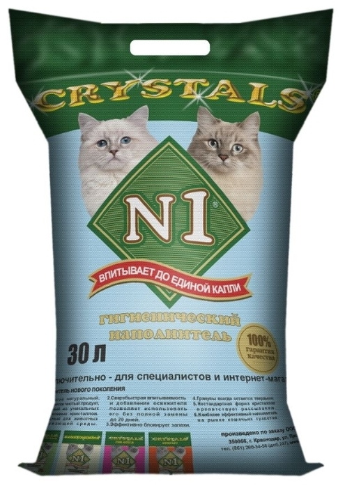 N1 Crystals, 30 л - силикагелевый