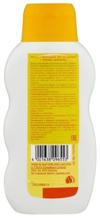 Weleda с календулой с нежным ароматом - потребности кожи: чувствительная