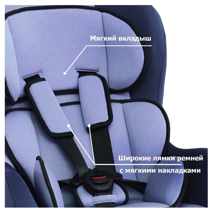 Siger Наутилус Isofix 0/1 (до 18 кг) - комплектация: анатомическая подушка, мягкие накладки на внутренние ремни