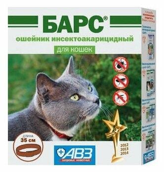 Барс (АВЗ) инсектоакарицидный для кошек и котят - возраст животного от 8недель