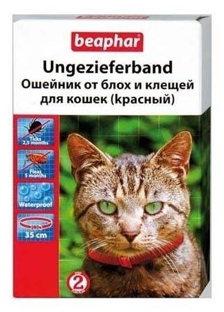 Beaphar Flea & Tick для кошек - продолжительность защиты 60дней