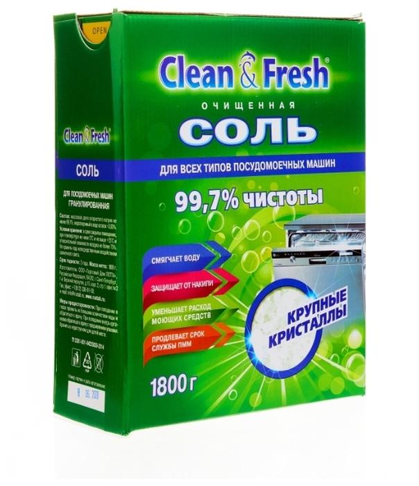 Clean & Fresh, 1.8 кг - назначение: удаление накипи, смягчение воды, антибактериальный эффект