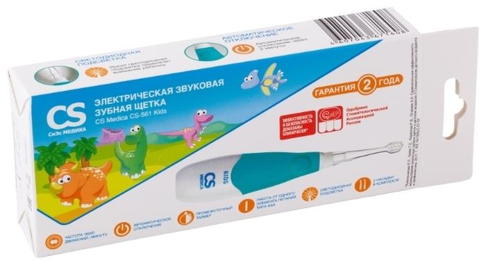 CS Medica CS-561 Kids - режимы: ежедневная чистка