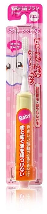 Hapica Baby - тип: звуковая