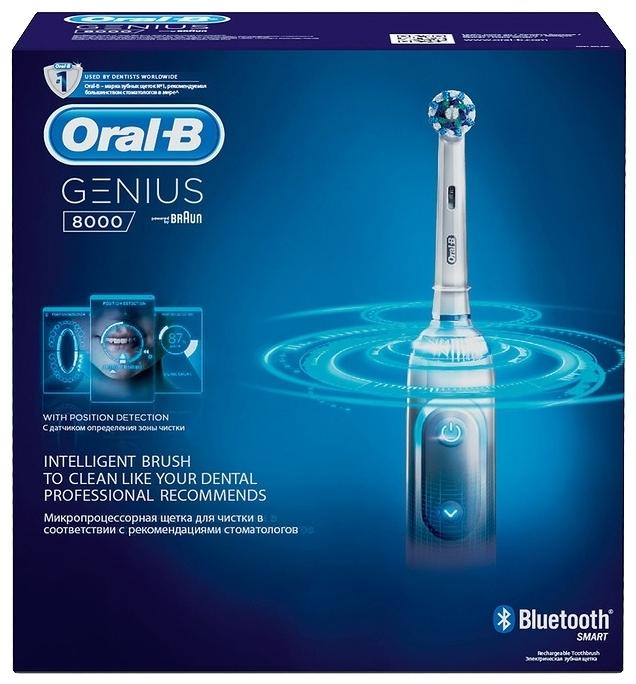 Oral-B Genius 8000 - режимы: ежедневная чистка, отбеливание, массаж, деликатная чистка, уход за деснами