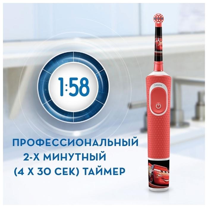 Oral-B Kids Тачки 80324459 - насадка в комплекте: стандартная