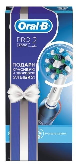 Oral-B PRO 2 2000 Cross Action, подарочный набор - назначение: для взрослых