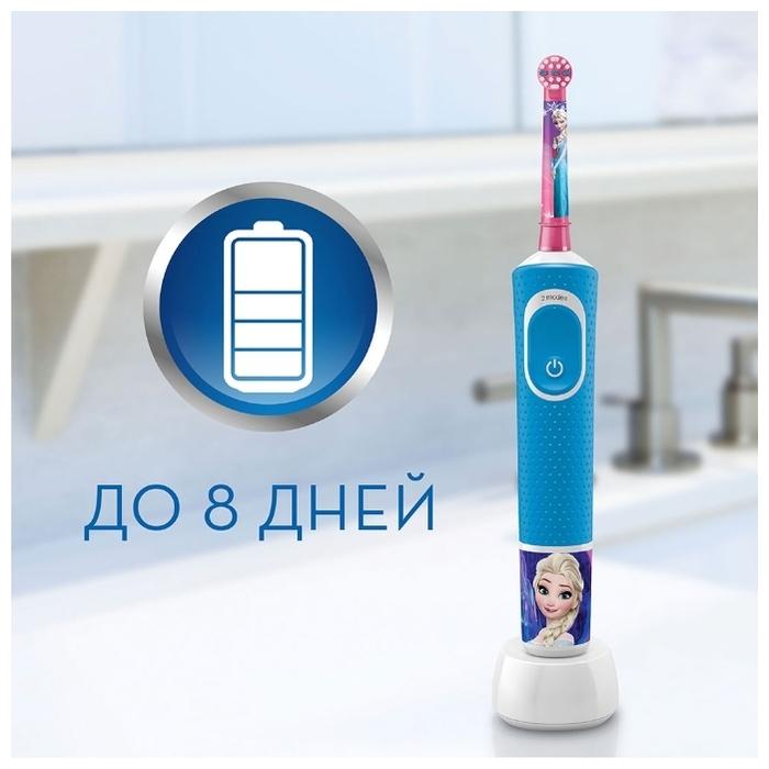 Oral-B Vitality Kids Frozen D100.413.2K - питание: от аккумулятора