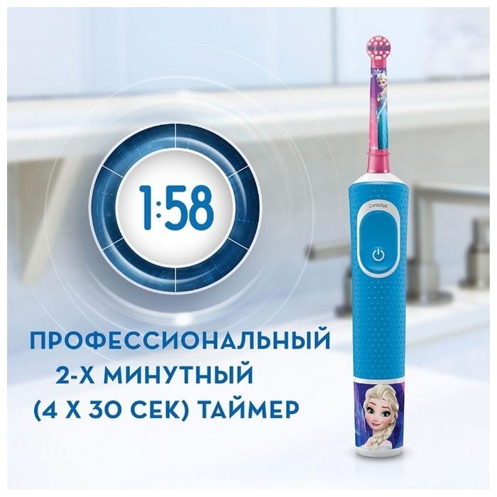 Oral-B Vitality Kids Frozen D100.413.2K - насадка в комплекте: мягкая