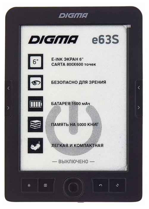 "DIGMA е63S 4 ГБ - дисплей  6"" (800x600)"