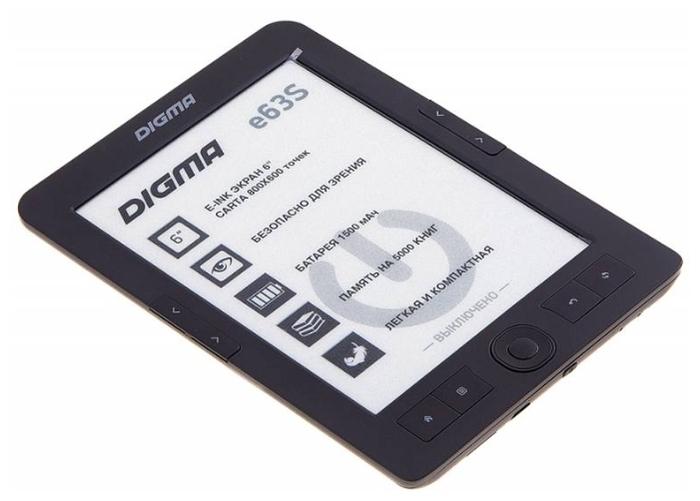 DIGMA е63S 4 ГБ - 16оттенков серого