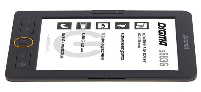 DIGMA s683G 4 ГБ - объем встроенной памяти: 4ГБ