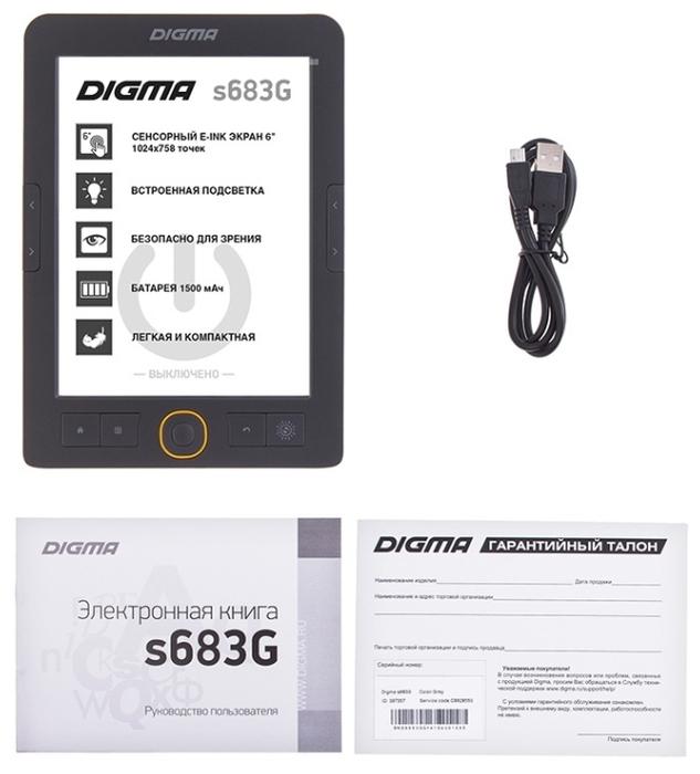 DIGMA s683G 4 ГБ - ШхДхТ: 116х163х8мм, 160г