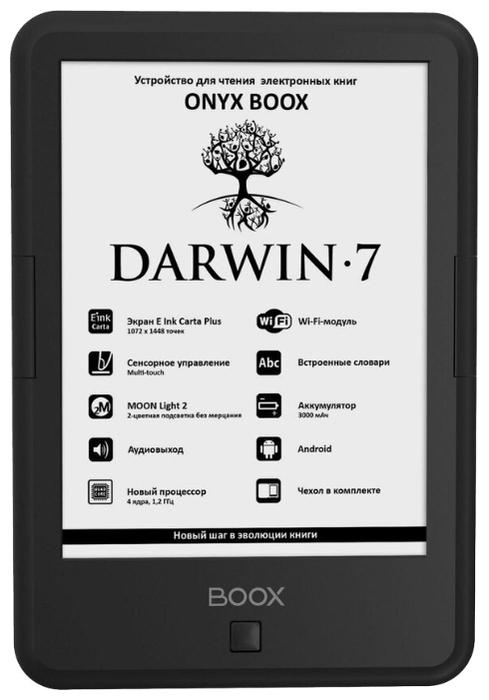 ONYX BOOX BOOX Darwin 7 8 ГБ - E-Ink Carta, с подсветкой
