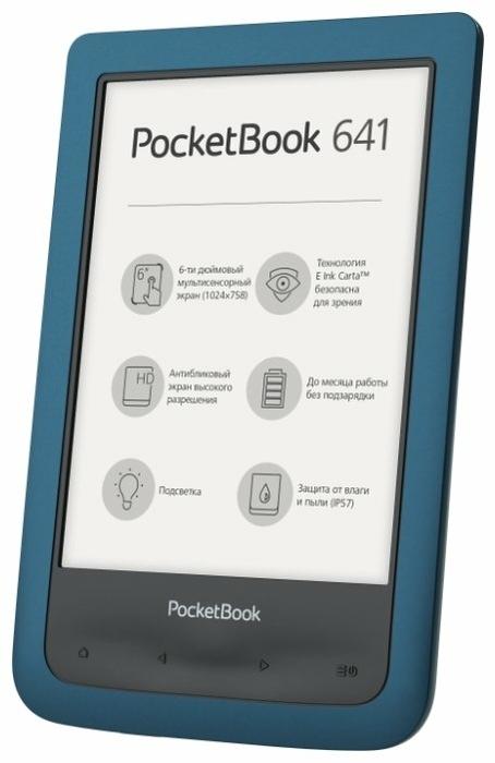 PocketBook 641 Aqua 2 8 ГБ - 16оттенков серого