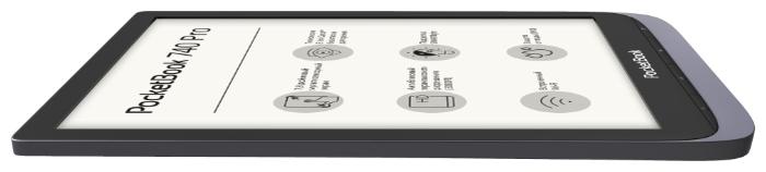 PocketBook 740 InkPad 3 Pro - ресурс аккумулятора: 15000страниц