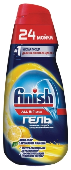 Finish All in 1 антижир (лимон) - аромат: лимон