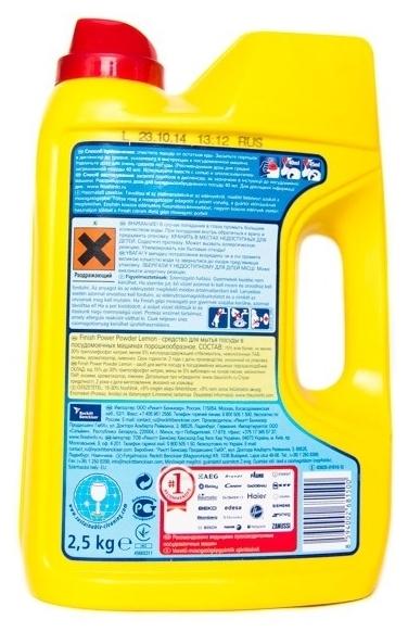 Finish Classic (лимон) - назначение: мытье посуды, мытье в холодной воде
