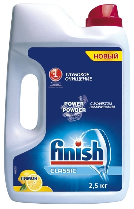 Finish Classic (лимон) - не содержит: хлор