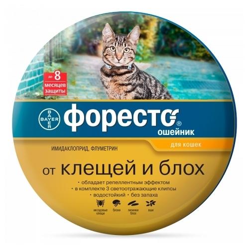 Форесто (Bayer) инсектоакарицидный для кошек и котят - возраст животного от 7недель