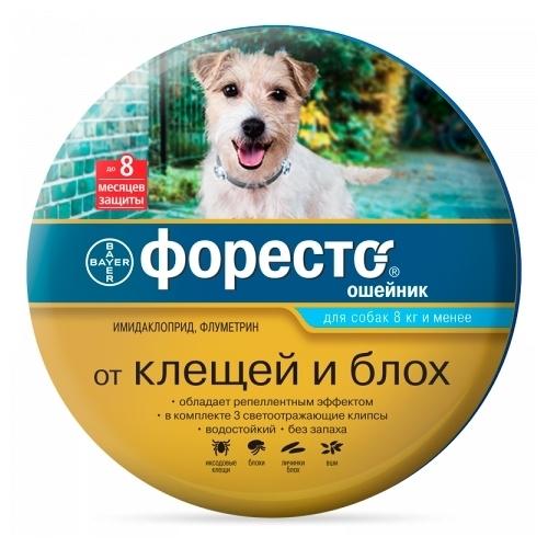 Форесто (Bayer) инсектоакарицидный для собак и щенков - возраст животного от 7недель