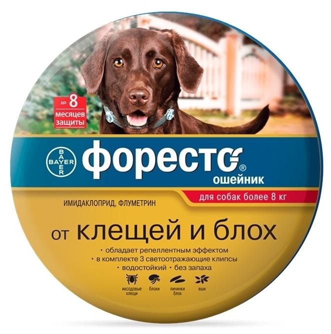 Форесто (Bayer) инсектоакарицидный для собак и щенков 1шт. в уп. - вес животного от 8кг