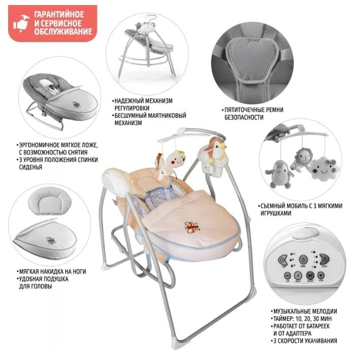 Nuovita Migliore - ручное и автоматическое укачивание (3скорости)
