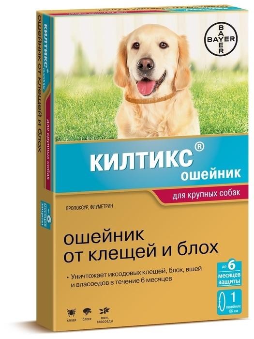 Килтикс (Bayer) инсектоакарицидный для собак и щенков - возраст животного от 3месяцев