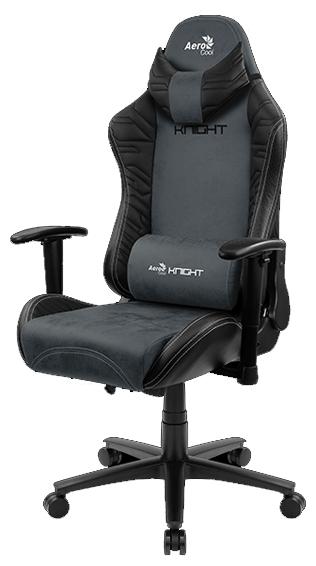 AeroCool KNIGHT игровое - Регулировка высоты сиденья: «газлифт»