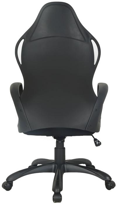 Brabix Force EX-516 офисное - Высота сиденья: от 43до 53см