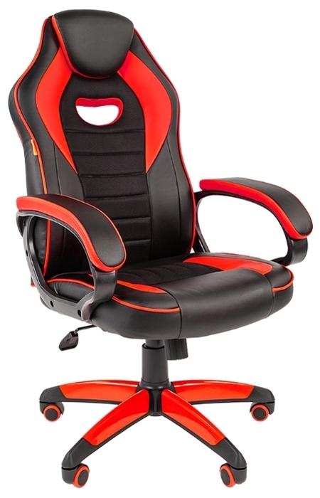Chairman GAME 16 игровое - Высота кресла: от 114.50до 124.50см
