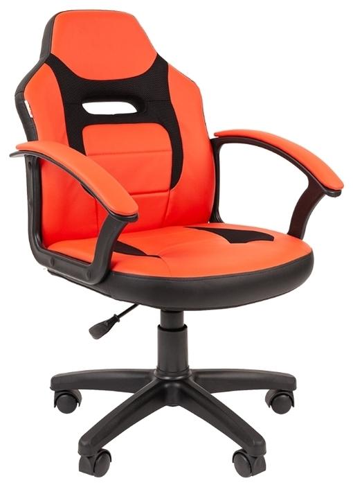 Chairman Kids 110 детское - Высота сиденья: от 43до 52.50см