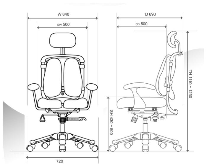 Hara Chair Nietzsche офисное - Высота кресла: от 111до 123см