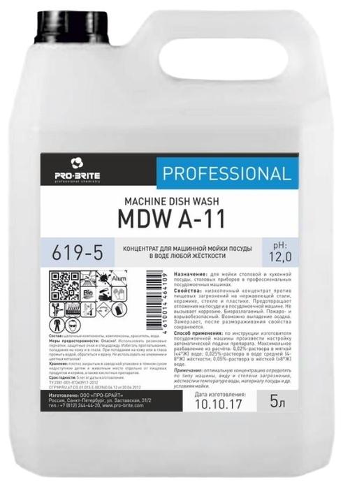 Pro-Brite MDW A-11 - особенности: концентрированное, биоразлагаемое