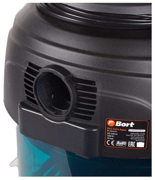 Bort BSS-1415-Aqua, 1400 Вт - расход воздуха 42л/с