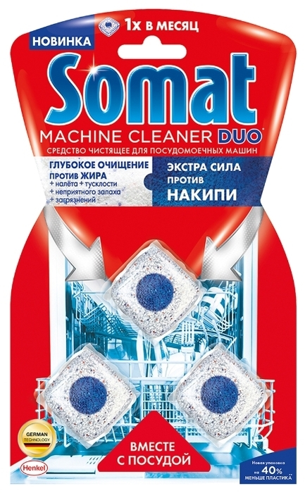 Somat Machine Cleaner, 3х20 г - форма выпуска: таблетки