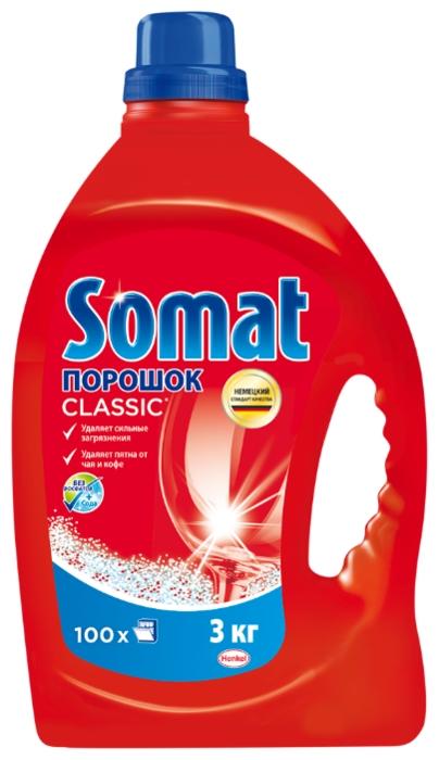 Somat Classic - не содержит: хлор, фосфаты