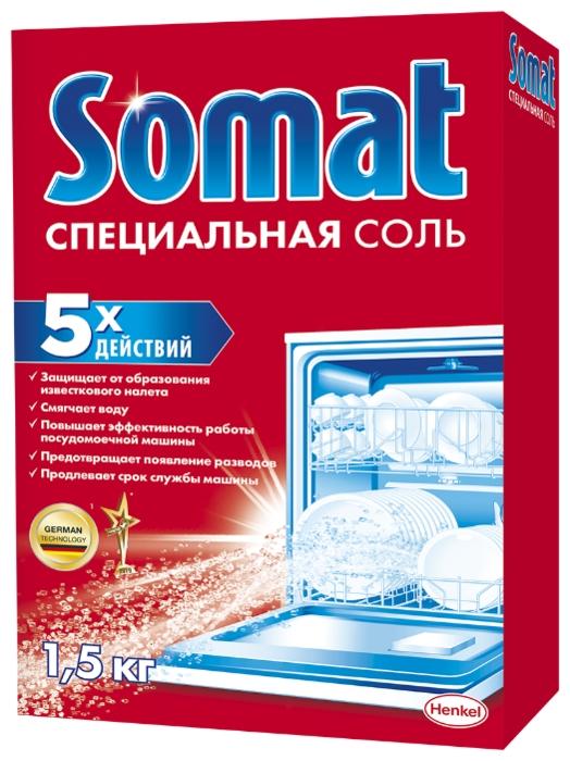 Somat, 1.5 кг - назначение: удаление накипи, смягчение воды