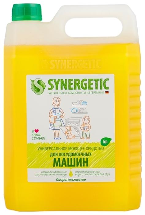 Synergetic универсальное - аромат: лимон