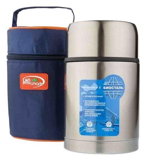Biostal NRP-500, 0.5 л - сохраняет холод: до 19ч