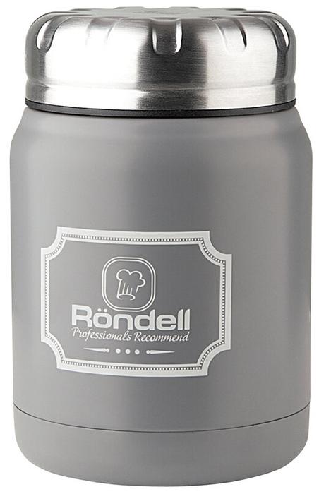 Rondell Picnic, 0.5 л - сохраняет тепло: до 5ч