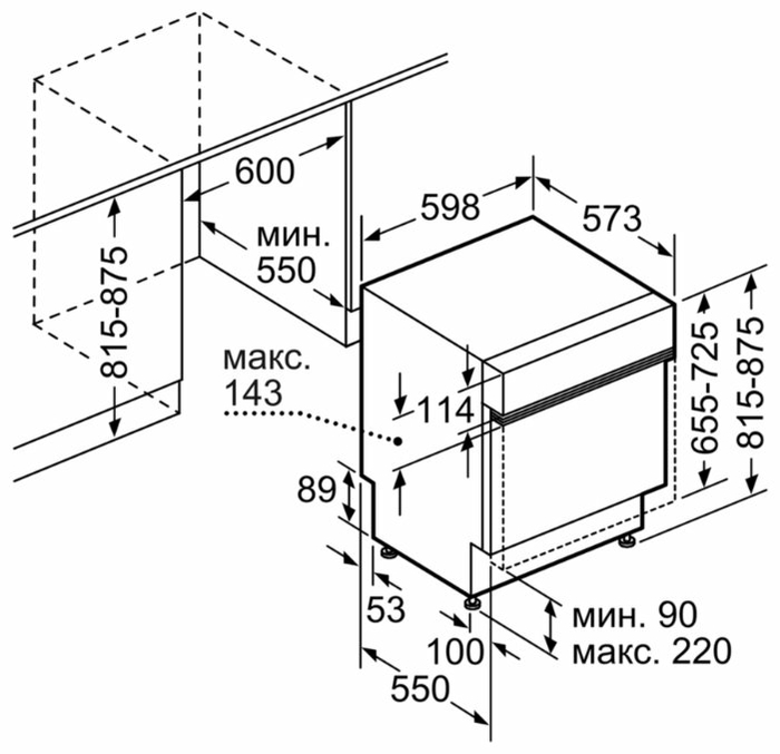 Bosch SMI88TS00R - сушка: цеолитная, класс A