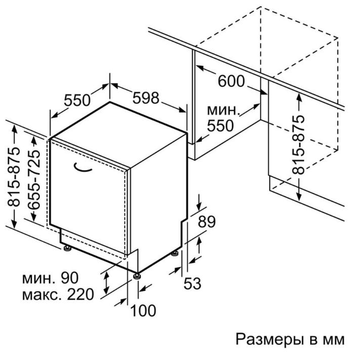 Bosch SMV66TD26R - расход воды: 9.5л