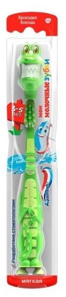 Aquafresh Мои молочные зубки 3-5 лет - для десен