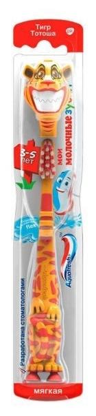 Aquafresh Мои молочные зубки 3-5 лет - тип щетки: классическая